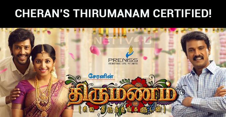 Cheran's Thirumanam Certified!