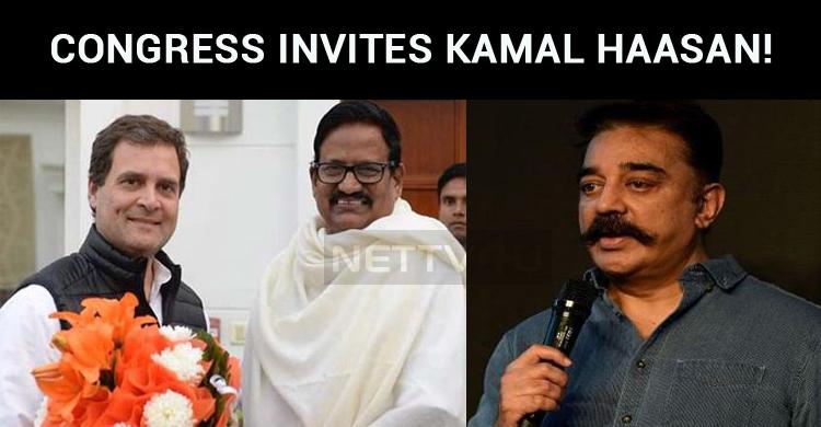 Congress Invites Kamal Haasan!