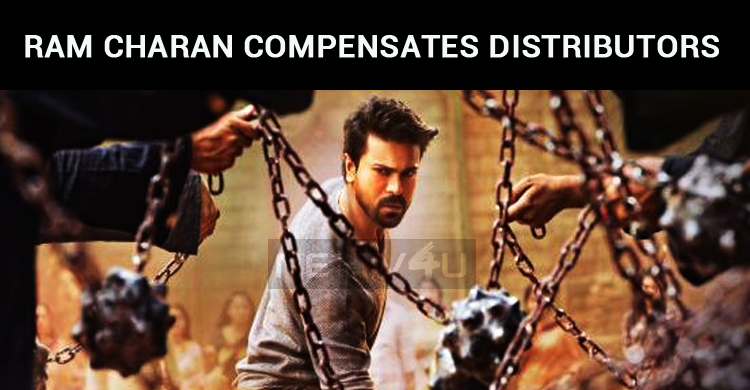 Ram Charan Compensates Distributors For VVR!