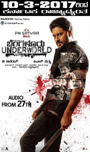 Bengaluru Underworld Movie Review Kannada Movie Review