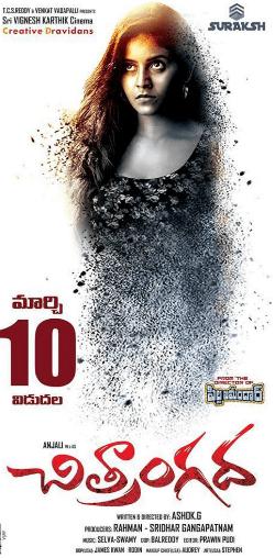Chitrangada Movie Review Telugu Movie Review