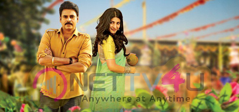 Katamarayudu Second Single Release Poster & Still