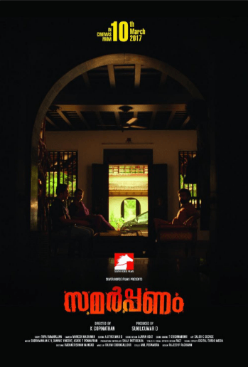 Samarppanam Movie Review Malayalam Movie Review