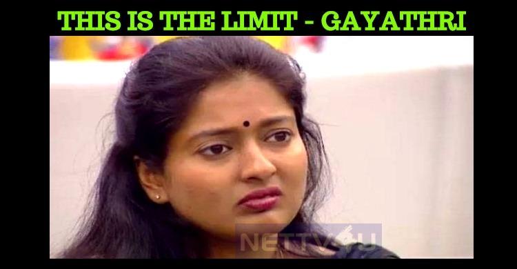 This Is The Limit – Gayathri Raguram
