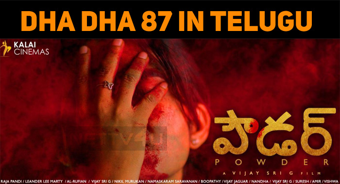 Dha Dha 87 To Get Released In Telugu!