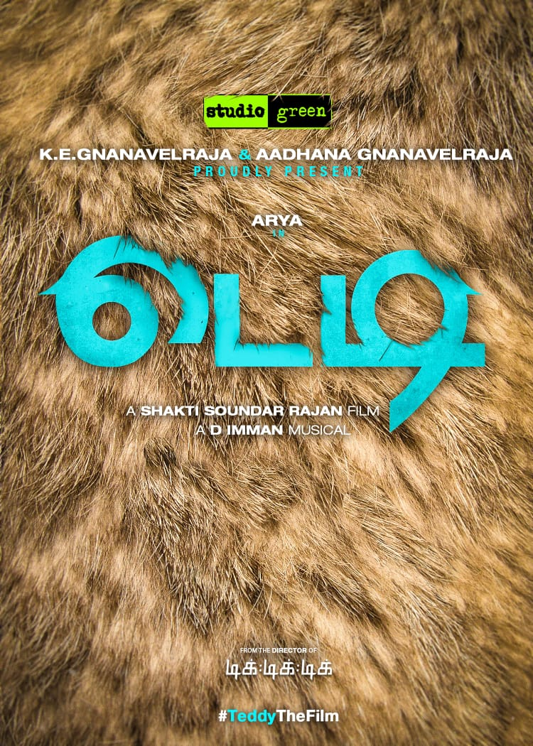 Teddy Movie Review Tamil Movie Review