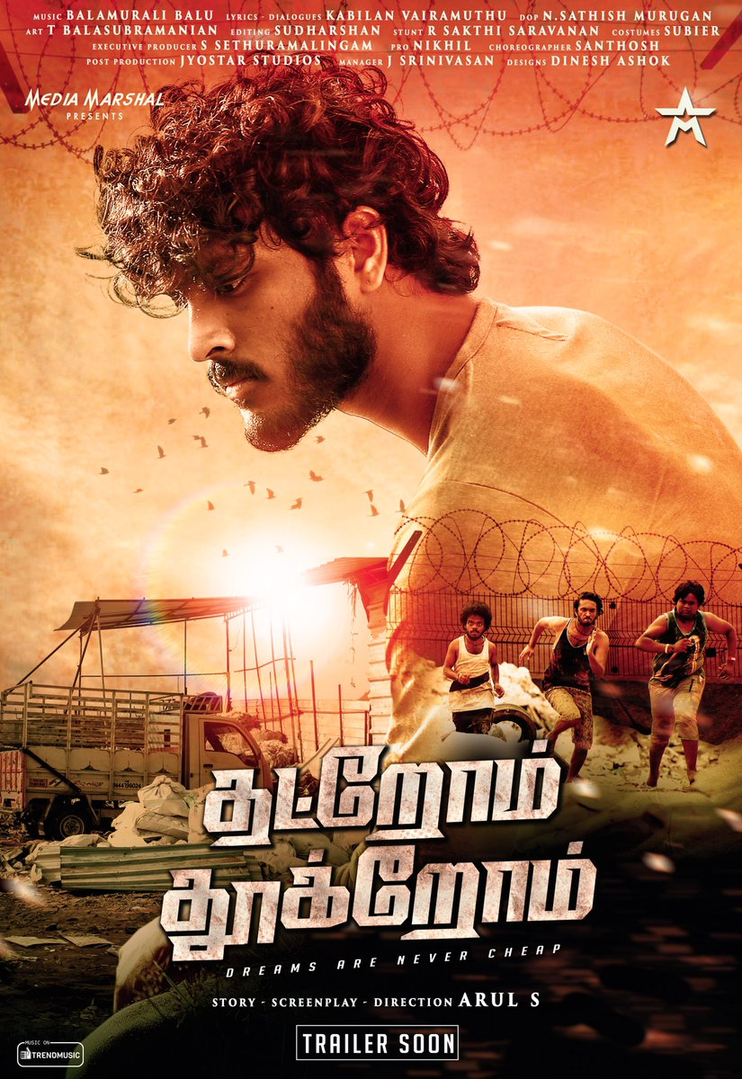 Thatrom Thookrom Movie Review Tamil Movie Review