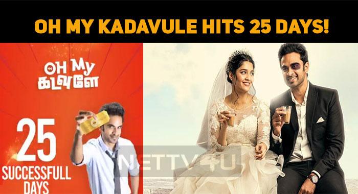 Oh My Kadavule Hits 25 Days!