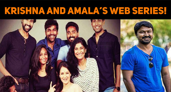 Krishna Speaks About Amala's Web Series!