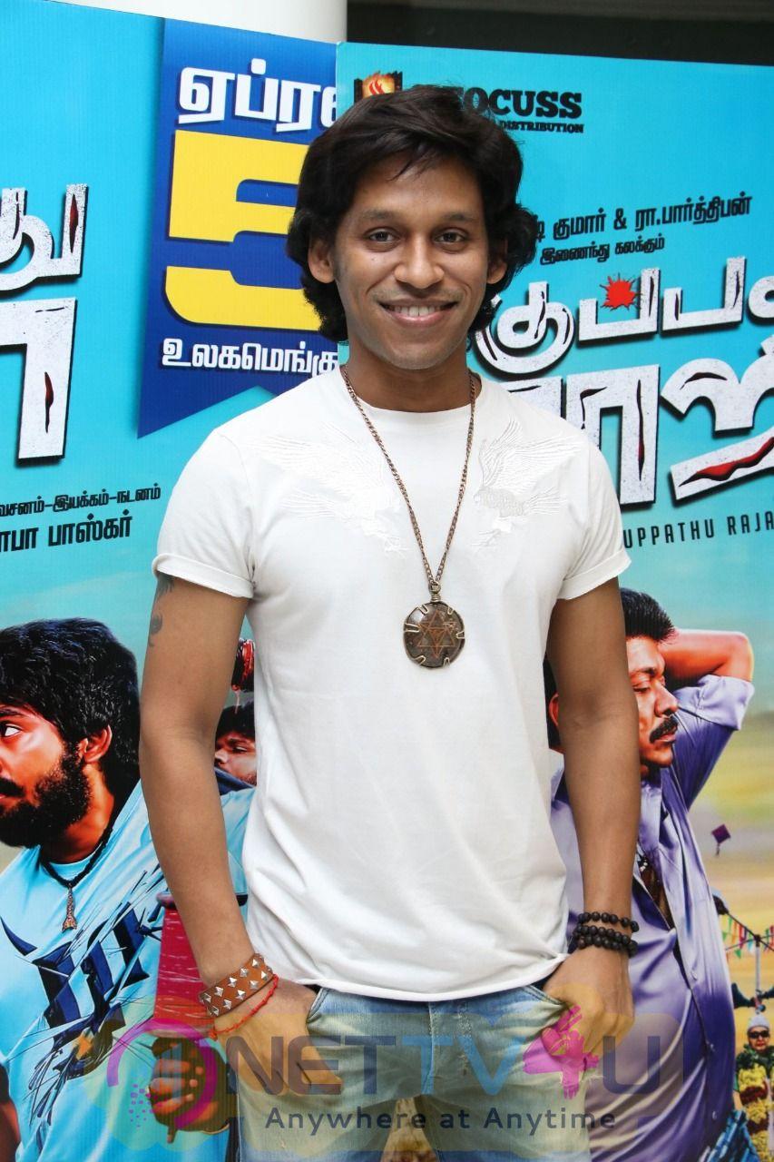 Kuppathu Raja Movie Premiere Show Pics