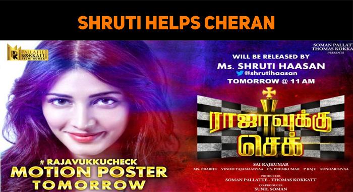 Shruti To Help Cheran!