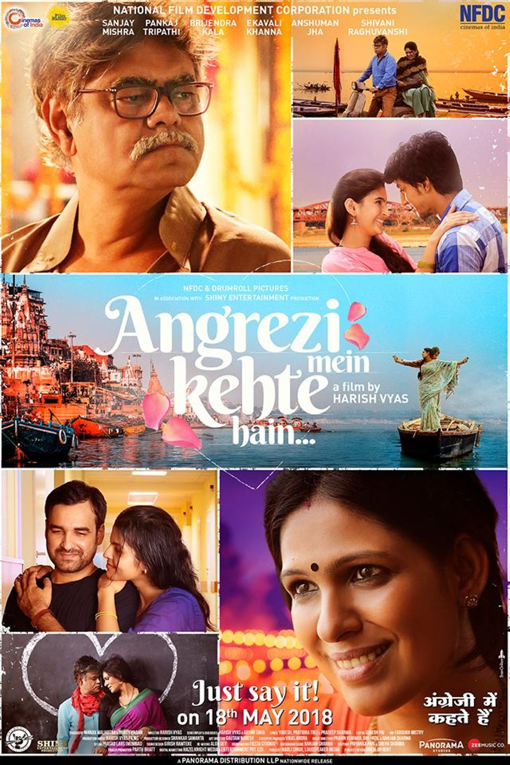 Angrezi Mein Kehte Hain​ Movie Review Hindi Movie Review