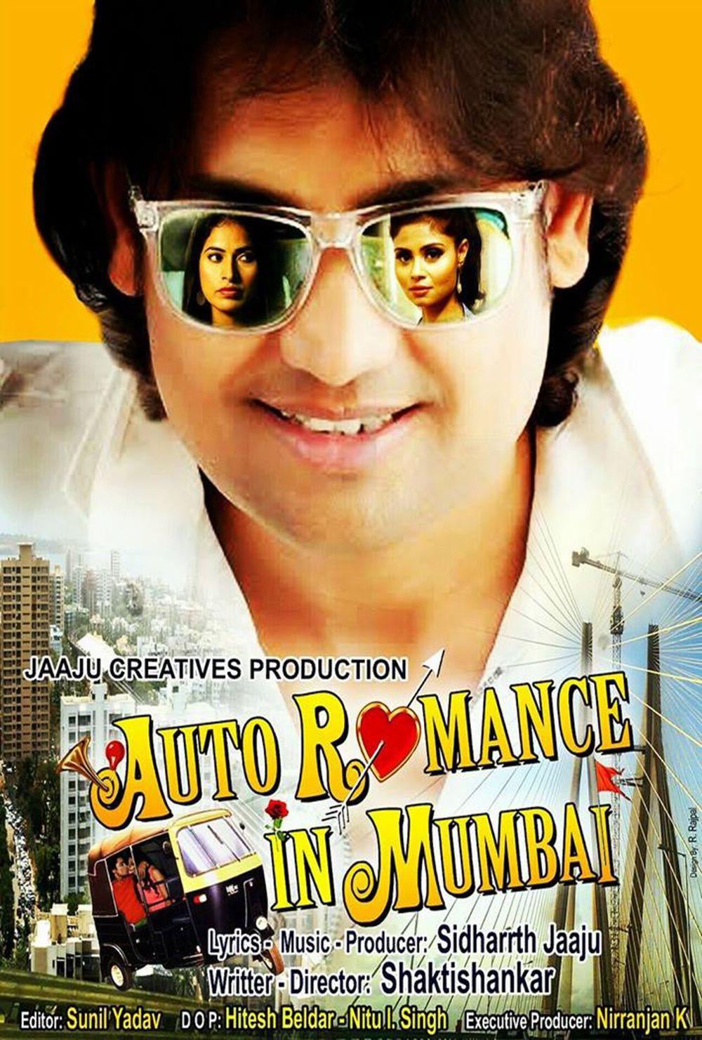 Auto Romance In Mumbai Movie Review Hindi Movie Review