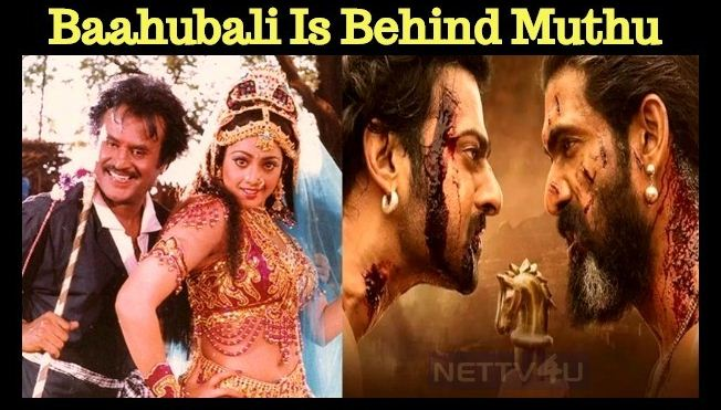 Baahubali Didn't Touch Muthu's Record!