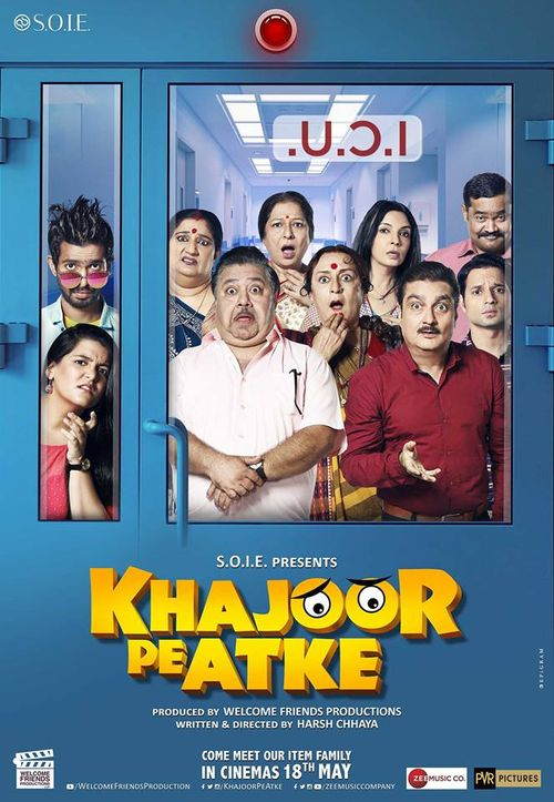Khajoor Pe Atke Movie Review Hindi Movie Review