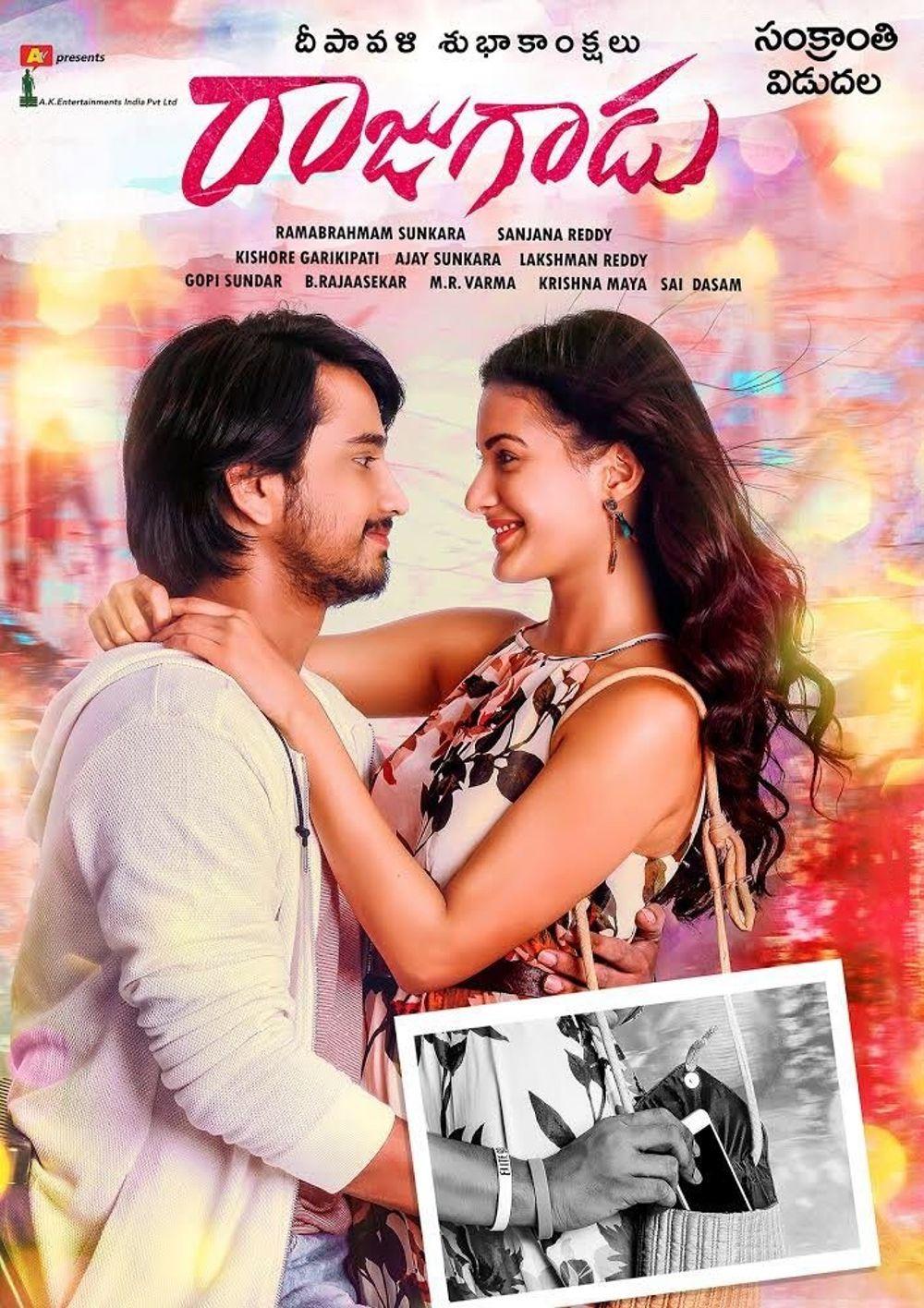 Raju Gadu Movie Review
