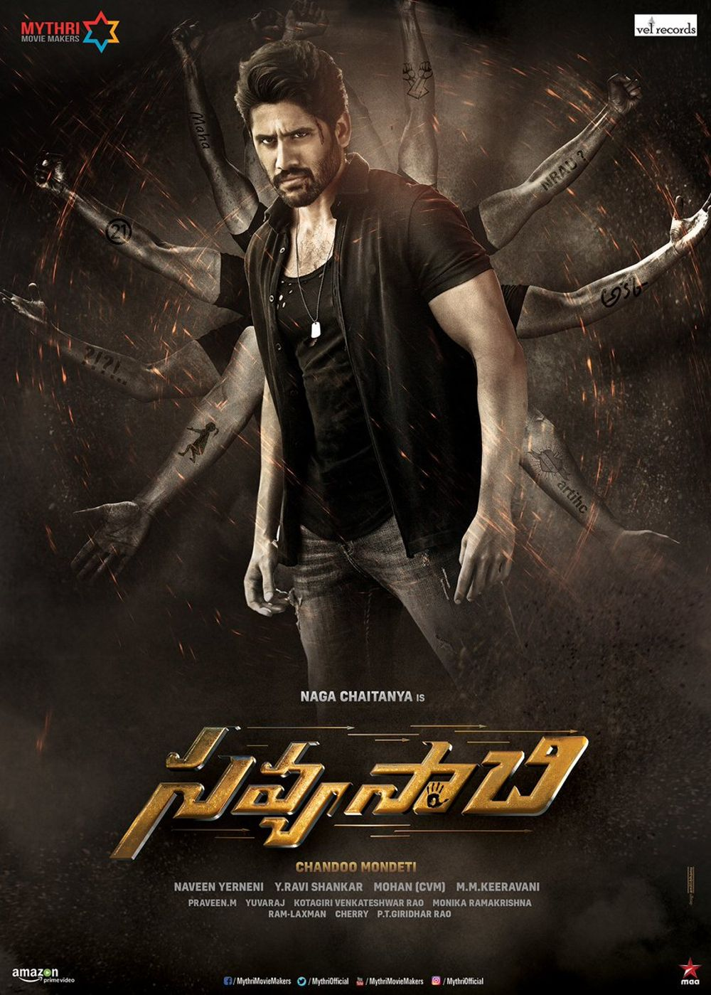 Savyasachi Movie Review Telugu Movie Review