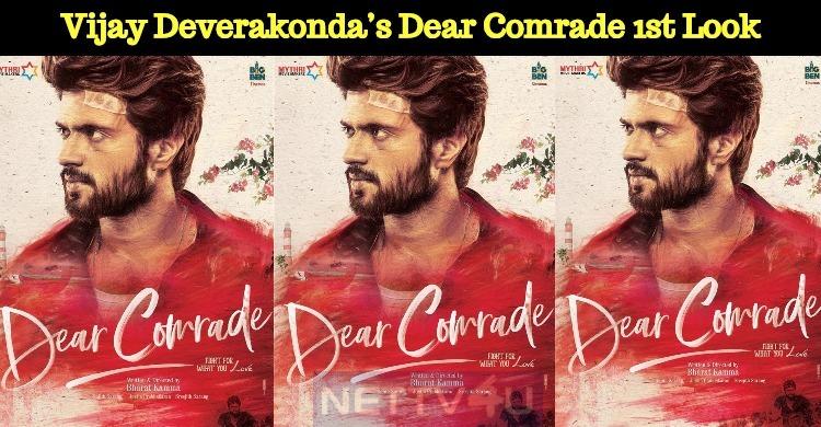 Vijay Deverakonda's Dear Comrade First Look Pos..