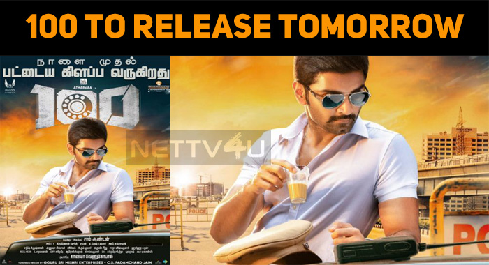 Atharvaa's Cop Thriller To Hit The Screens Tomorrow!
