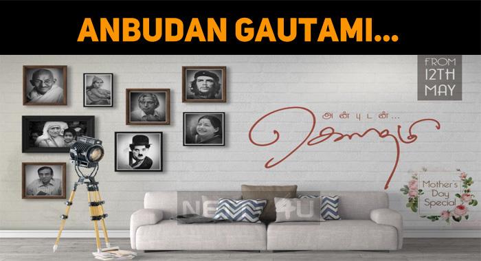 Gautami Hosts A New Show!