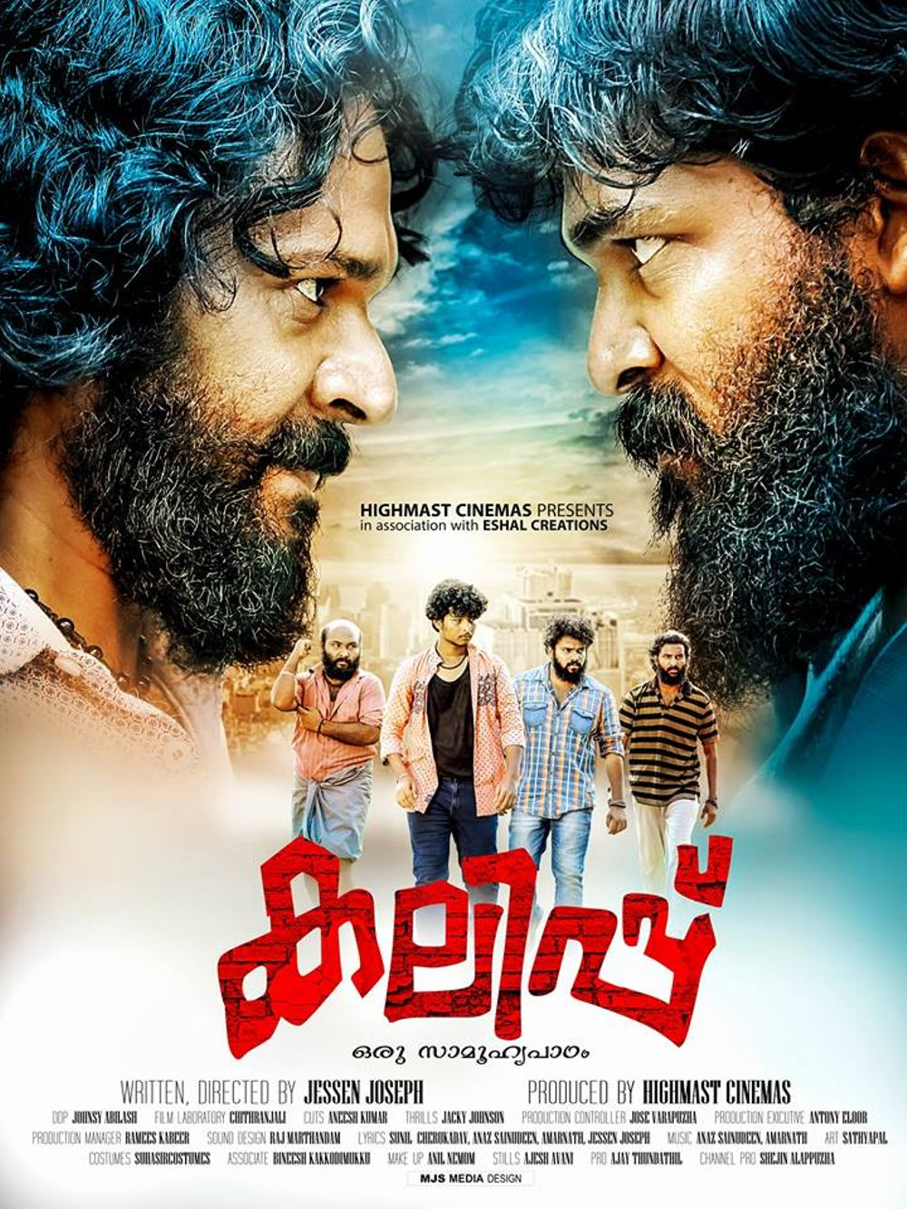 Kalippu Movie Review