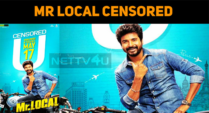 Mr Local Certified As U! Will Hit The Screens A..