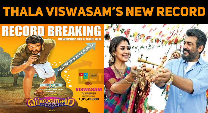 Thala Ajith's Viswasam Creates A New Record!