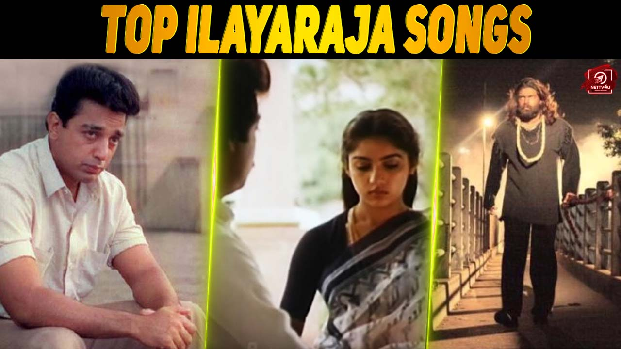 Top 10 Ilayaraja Songs Which Everybody Must Listen | Latest