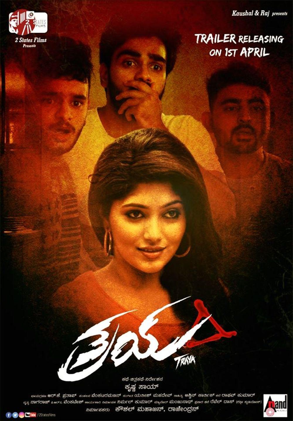 Traya Movie Review Kannada Movie Review