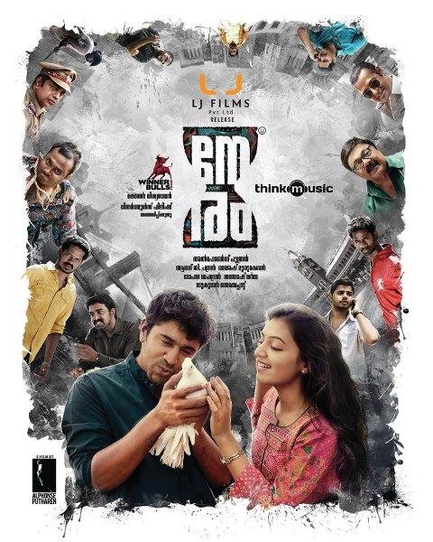 Neram Movie Review Malayalam Movie Review