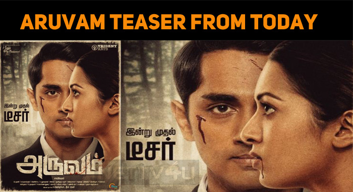 Aruvam Teaser To Hit The Internet In A Few Hours!