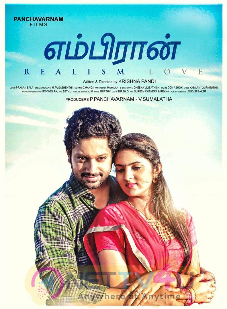 Pantham Movie Success Meet Images