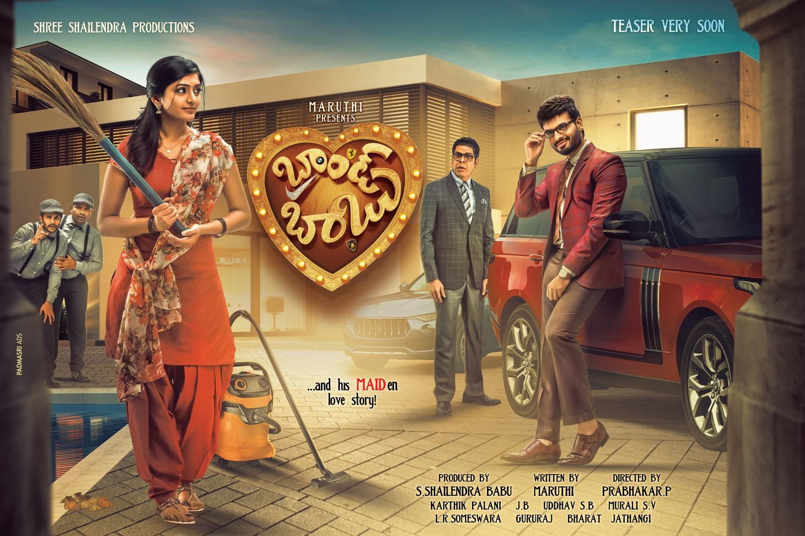Brand Babu Movie Review Telugu Movie Review