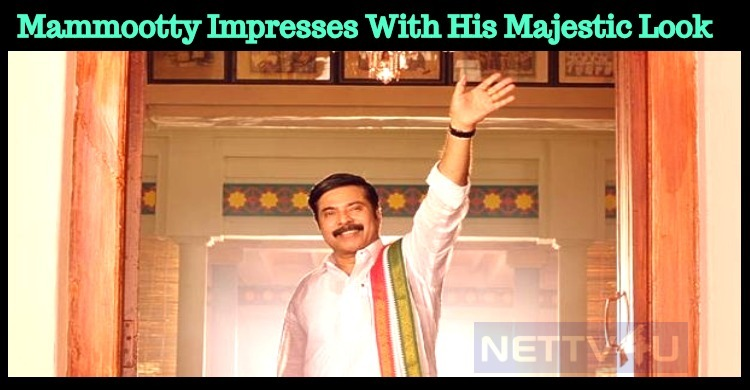 Mammootty Impresses With His Majestic Look In Yatra Teaser!