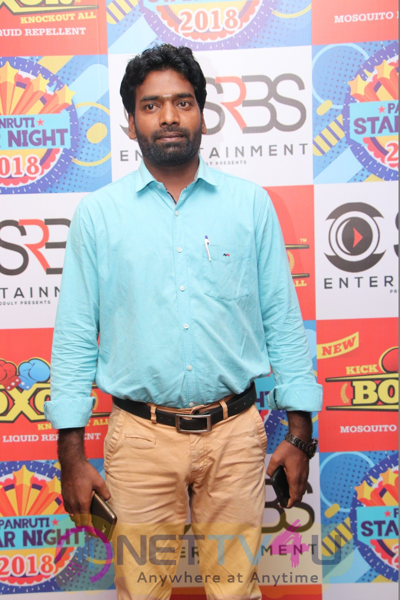 Panruti Star Night 2018 Event Images Tamil Gallery