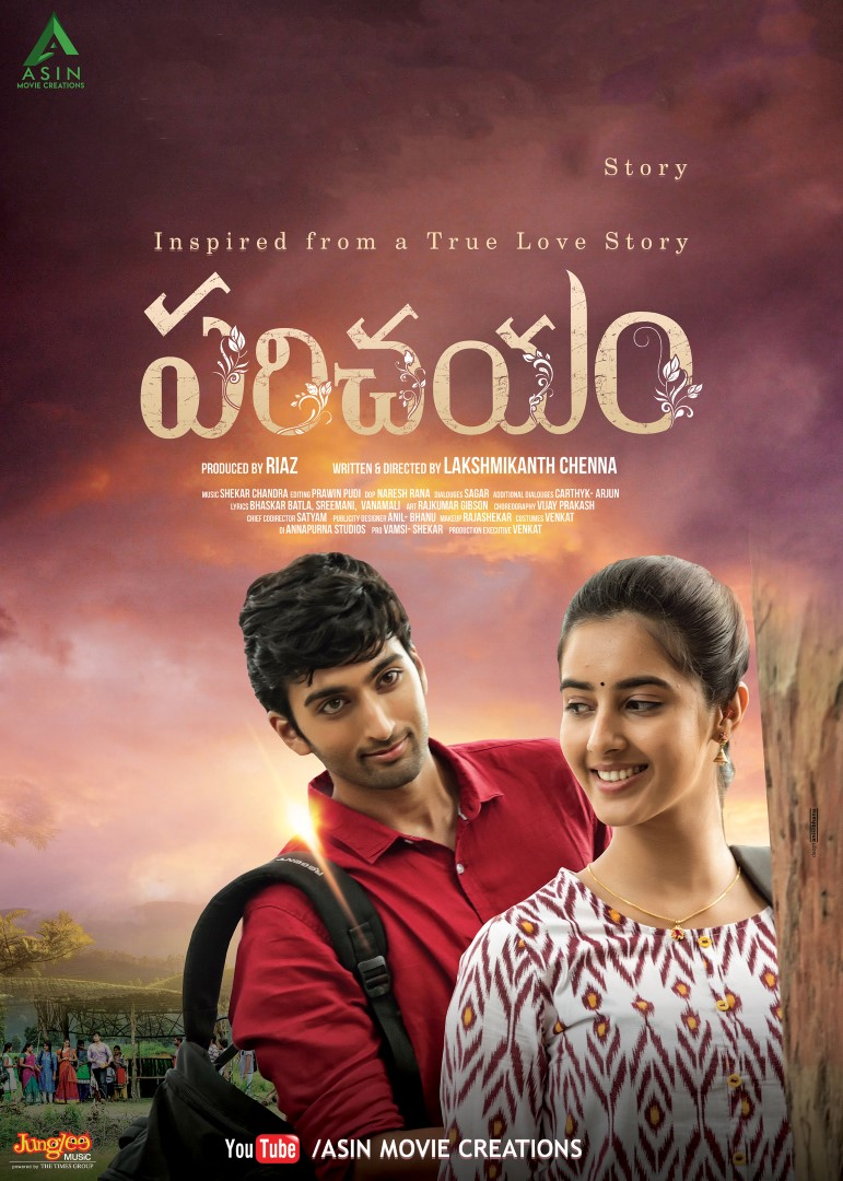 Parichayam Movie Review Telugu Movie Review