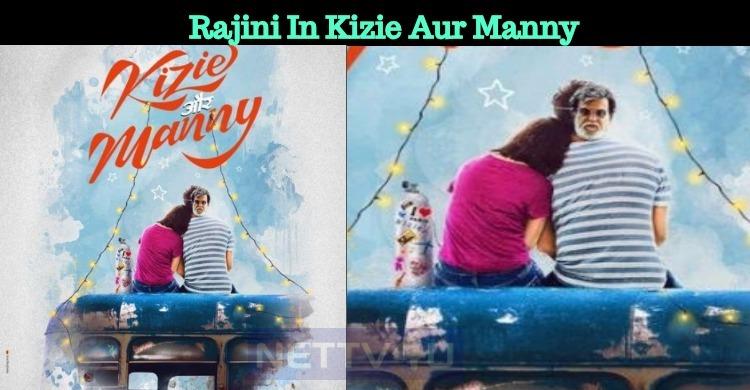 Rajini With Sushant Singh Rajput?