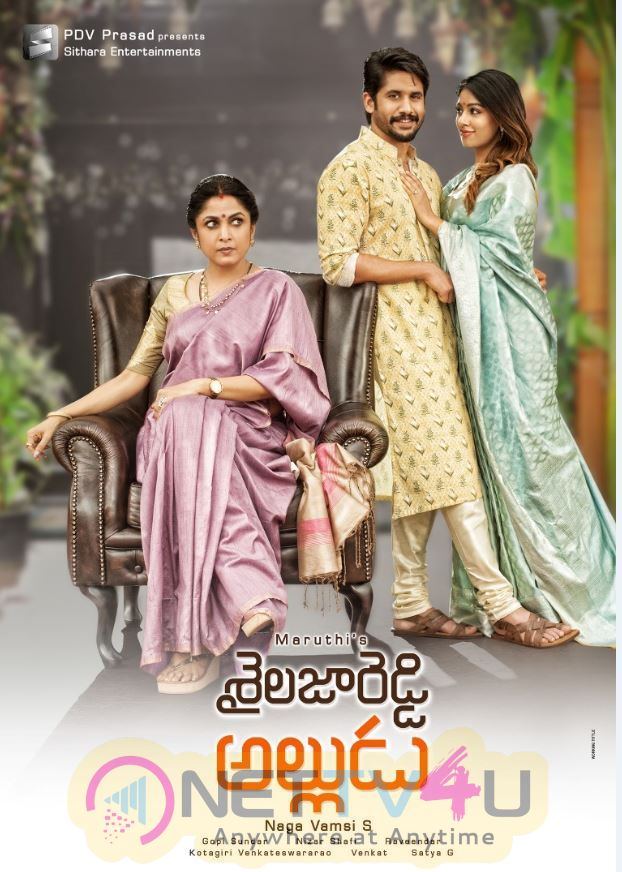 Shailaja Reddy Alludu Movie Posters Telugu Gallery