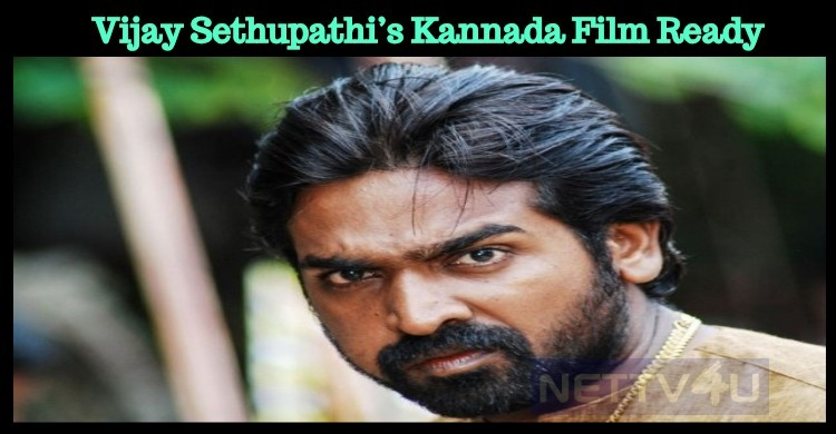Vijay Sethupathi's Kannada Film Is All Set To Release!