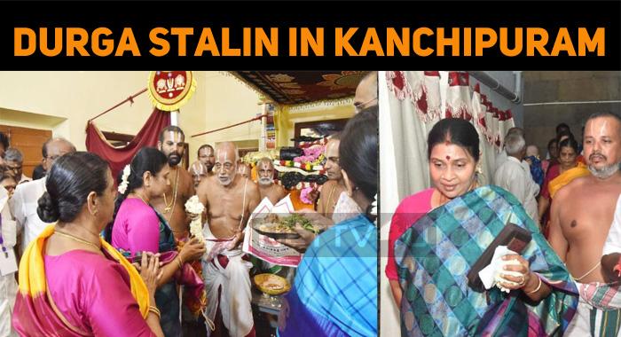 Atheist MK Stalin's Wife's Atthi Varadar Darshan!