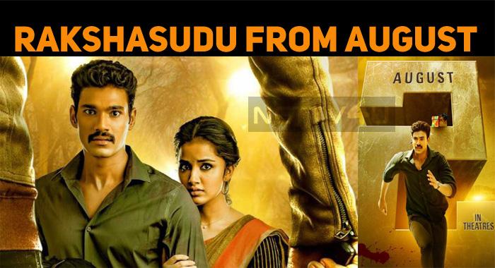 Rakshasudu Gets A Release Date!