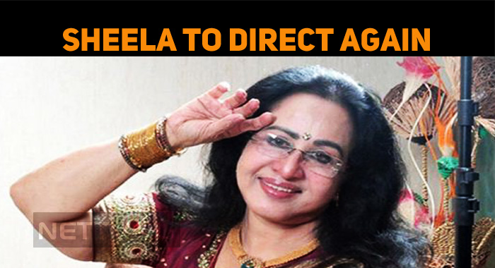 Sheela To Direct Her Next Movie!