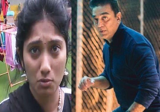 Vijay TV Bigg Boss Cheated Julie!