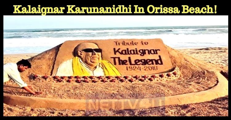 Kalaignar Karunanidhi In Orissa Beach! Tamil News