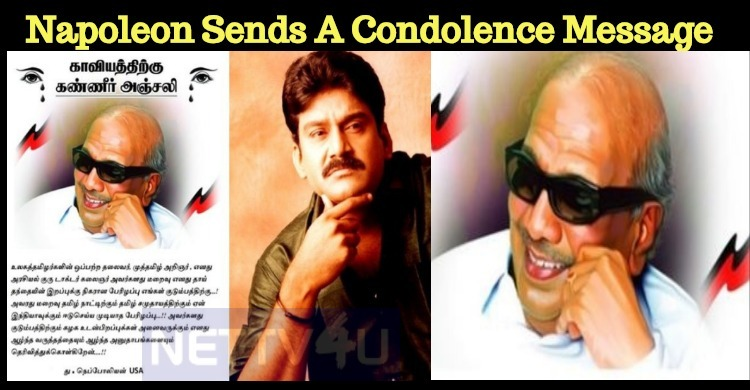 Napoleon Sends A Condolence Message From The US! Tamil News