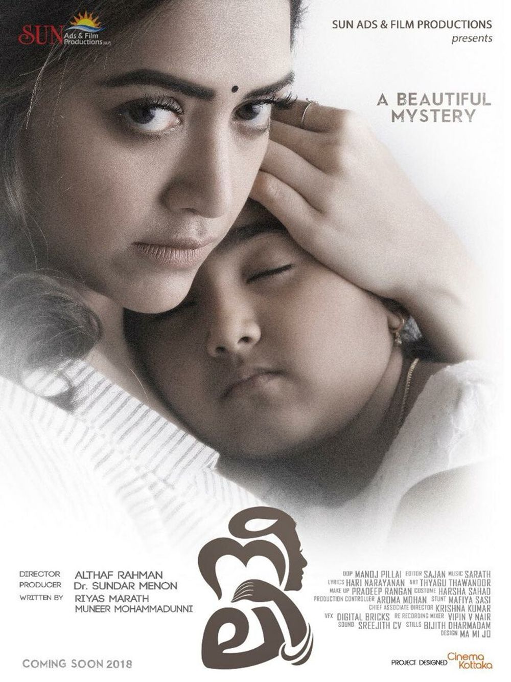 Neeli Movie Review Malayalam Movie Review