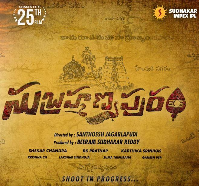 Subramaniapuram Movie Review Telugu Movie Review