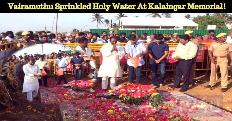 Vairamuthu Sprinkled Holy Water At Kalaingar Me..