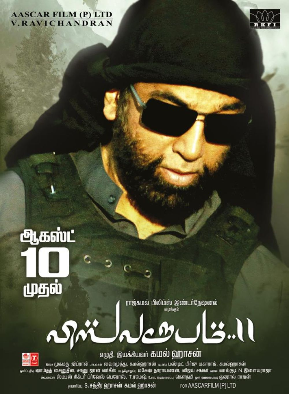 Vishwaroopam 2 Movie Review Tamil Movie Review
