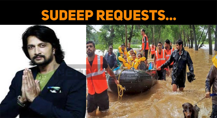 Humble Request From Sudeep!